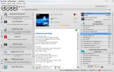 Amarok 2.0 publicada oficialmente
