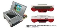 Adaptador de NES para la Nintendo DS