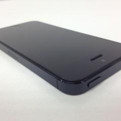 Foto 7 de 13 de la galería el-iphone-5-ya-esta-aqui en Applesfera