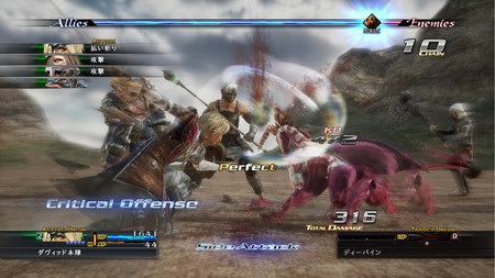 The Last Remnant Remastered 02