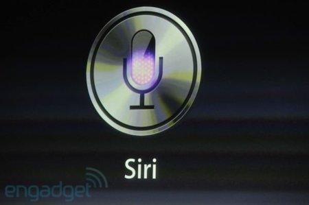 Siri, el reconocimiento de voz que Apple soñó
