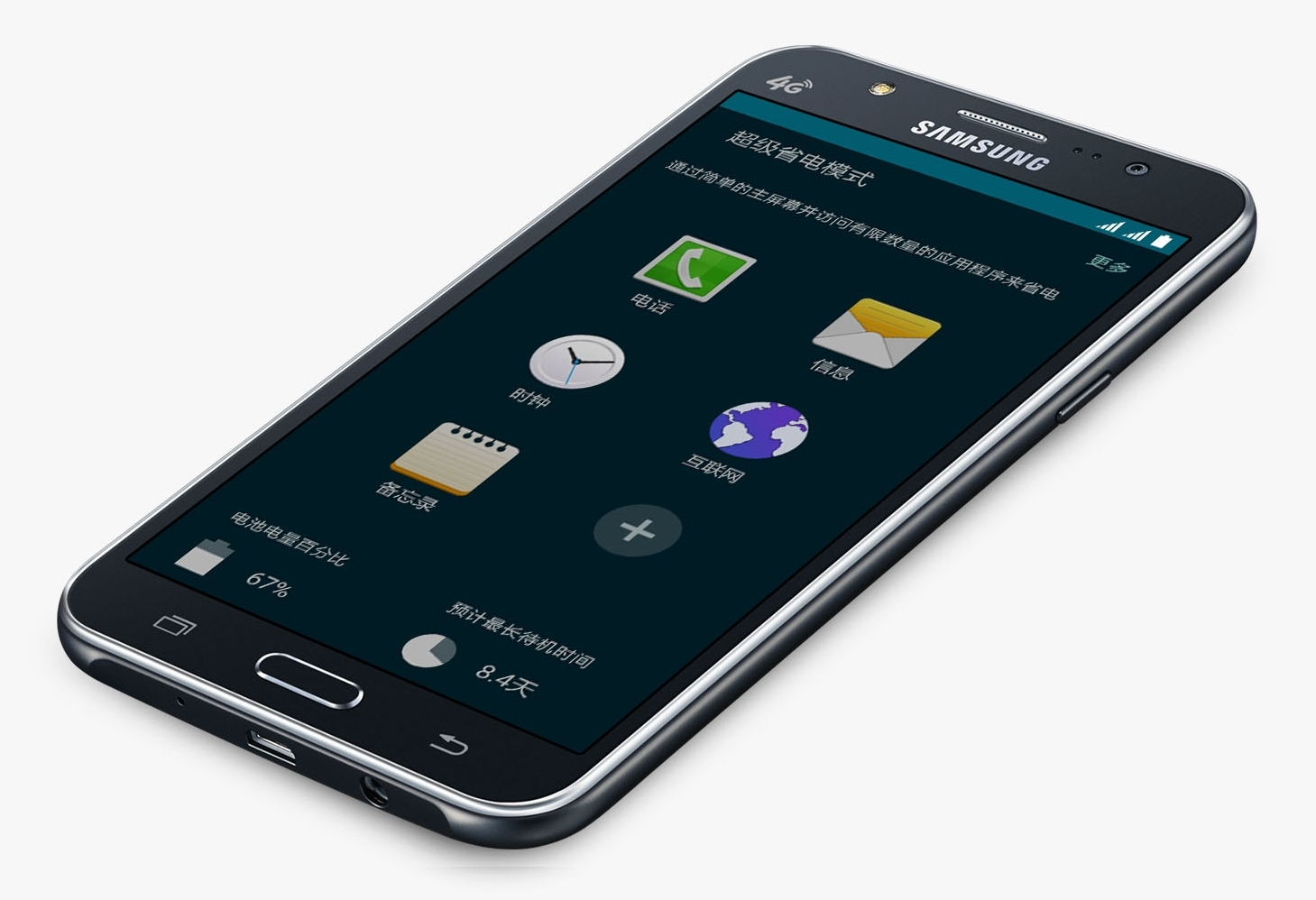 Foto de Samsung Galaxy J5 (7/9)