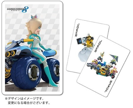 Amazon Japón tiene un curioso regalo de pre-venta para Mario Kart 8