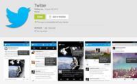 Twitter lanza un programa abierto de pruebas en Google Play