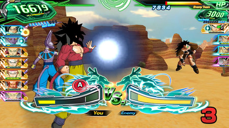 Nswitch Superdragonballheroesworldmission 02