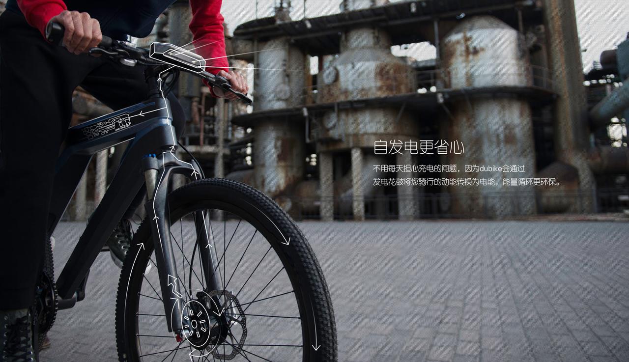 Foto de Baidu Dubike (4/10)