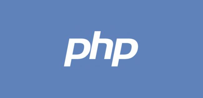 PHP 7 Alpha 1 ya está aquí