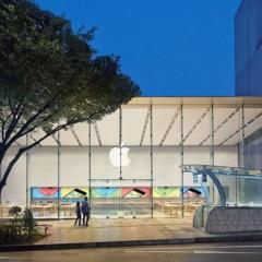Foto 1 de 12 de la galería apple-store-omotesando-1 en Applesfera