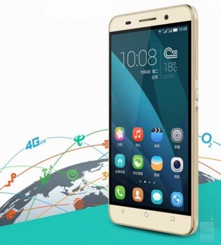 Huawei Honor 4X también se hace oficial en Beijing