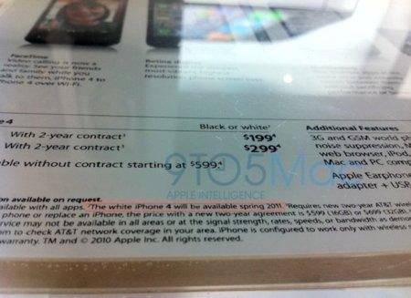 iPhone 4 blanco confirmado para la primavera de 2011