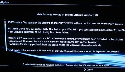 Ya disponible la versión 2.20 del firmware de PlayStation 3