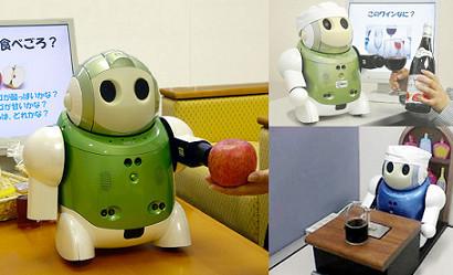 Robot sumiller para catar y conocer los vinos