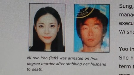 Murderdeathkorea2