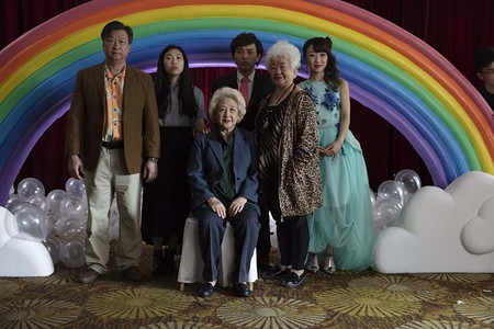 Escena The Farewell