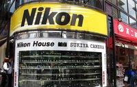 Nikon ajusta al alza el precio de sus productos de segunda mano