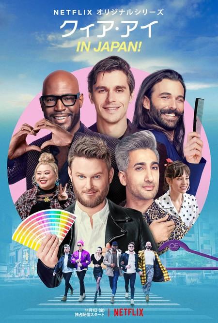 Queer Eye presenta nueva temporada en Netflix, y esta vez se traslada a Japón