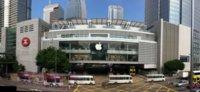 Apple desvela el aspecto final de su Apple Store insignia de Hong Kong 3 días antes de su inauguración