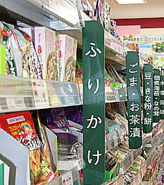 China ofrece más información sobre cuestiones alimentarias a la población