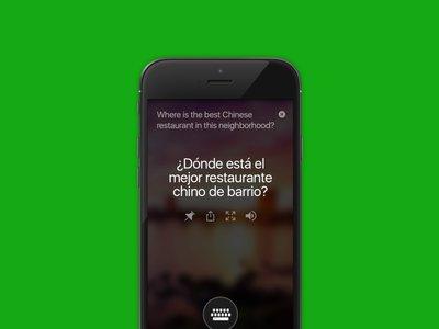 Microsoft Translator para iOS puede traducir sin conexión a Internet, gracias a la inteligencia artificial