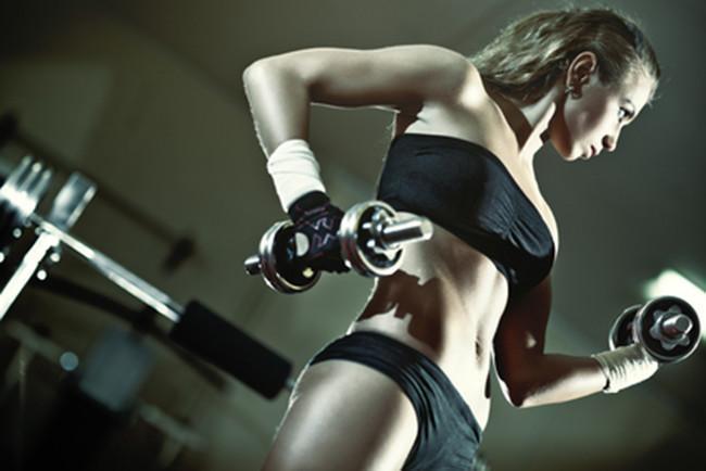pesas para bajar de peso mujer