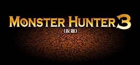 TGS 2008: 'Monster Hunter 3', nuevos y espectaculares vídeos