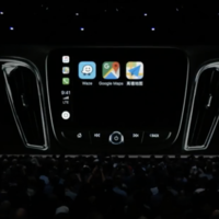 ¡Por fin, Apple CarPlay permitirá hacer uso de Google Maps y Waze!