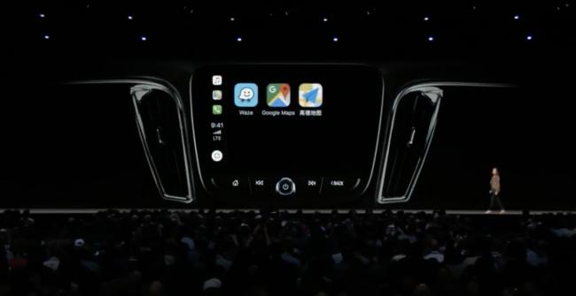 ¡Por fin, Apple CarPlay permitirá hacer uso de Google Maps y Waze!