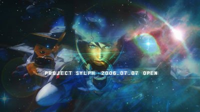 Project Sylph estrenará su web el día 7