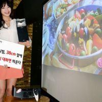 LG presenta el MiniBeam PF1000U, su nuevo proyector LED Full HD de tiro ultracorto
