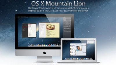 Apple confirma el lanzamiento de OS X Mountain Lion para mañana