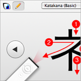 iKana: Aprendiendo japonés en nuestro Mac