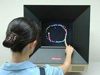 Pioneer desarrolla un sistema de 3D real
