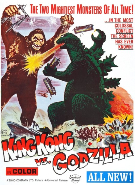 Cartel de King Kong Vs. Godzilla