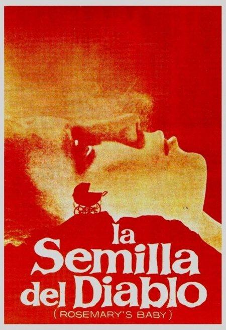Moda de cine (V): La semilla del Diablo