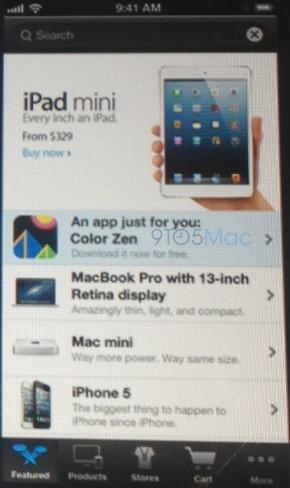 Apple regalará contenido de pago con una nueva versión de la aplicación oficial de la Apple Store