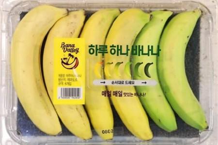 """""""Un plátano al día"""": el invento de un supermercado coreano para que tengas una fruta al día en perfecto estado de maduración"""