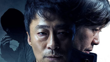 'The Beast': un solvente thriller coreano que sorprende por su condición de ópera prima