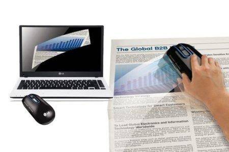El escáner de bolsillo LG LSM-100 se pone a trabajar en España