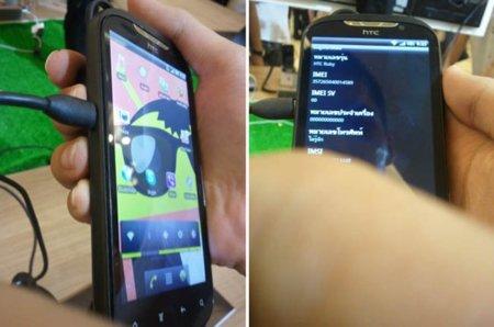 HTC Amaze 4G (Ruby)