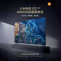 Mi TV ES 2022, el as escondido en la manga de Xiaomi