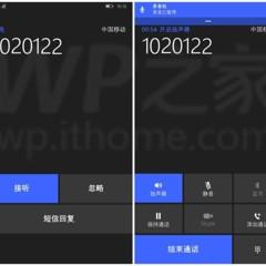 Foto 3 de 17 de la galería nuevas-imagenes-de-windows-10-para-movil en Xataka Windows