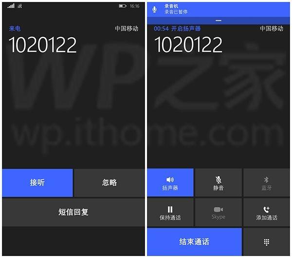 Foto de Nuevas imágenes de Windows 10 para móvil (3/17)
