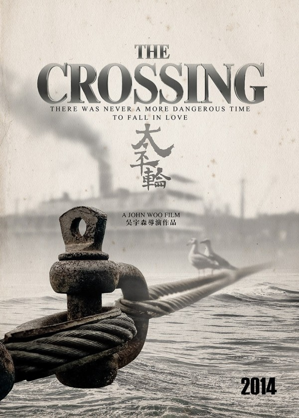 Foto de 'The Crossing', carteles del drama épico de John Woo (1/4)