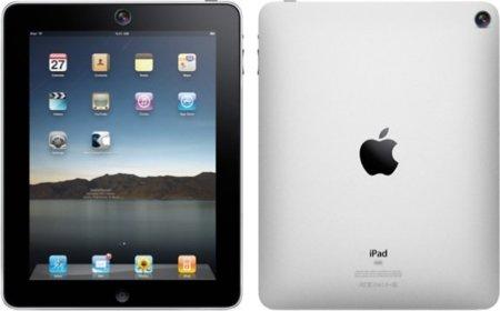 iPad 2, que viene el lobo