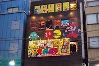 Akihabara, el barrio otaku más célebre de Japón