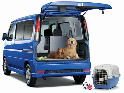 Honda Vamos Travel Dog Edition
