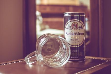 Alcohol Beer Beverage 59150
