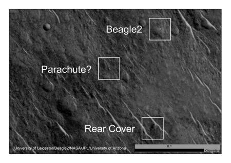 Beagle 2 On Mars Medium