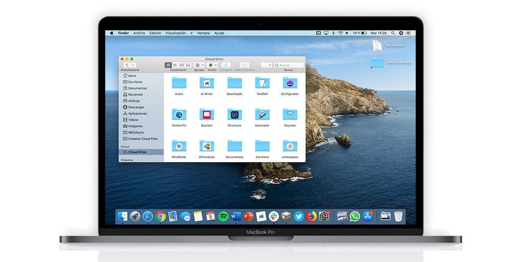 La función de compartir carpetas en iCloud Drive asistirá en 2020 a macOS Catalina, corroborado por Apple