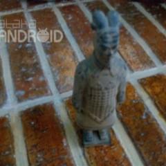 Foto 9 de 10 de la galería fotos-tomadas-por-bq-aquaris-5 en Xataka Android